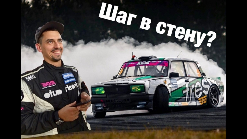 Racingby влог Эпизод 2 - ШАГВСТЕНУ Красноярск и LIPKITRACK