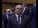 Горбачев подарил США морскую территорию СССР, равную четырем Польшам.