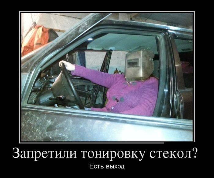 О м***ках на дороге в помощь начинающему водителю (справочник)