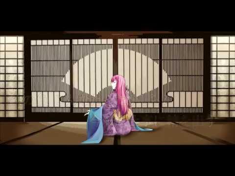 【Portuguese Version (BR)】 円尾坂の仕立屋 / The Tailor of Enbizaka【PeKs】