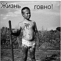 Анкета Дмитрий Коничев