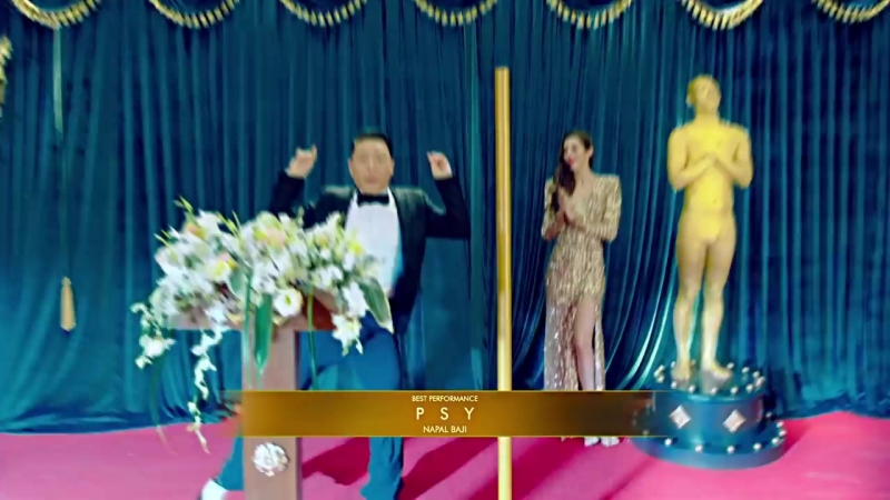 PSY - 나팔바지(NAPAL BAJI) M/V