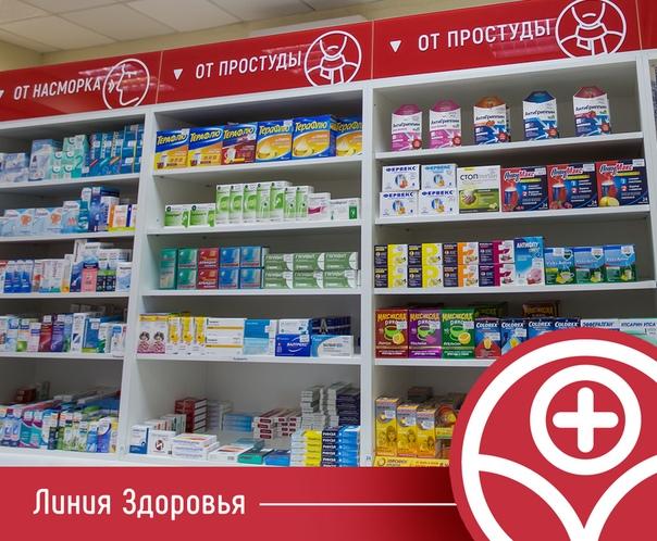 Линия Интернет Магазин Смоленск