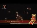 Фестивальные шары Богатырские