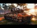КРОВЬ И ПОТ.Caernarvon Action X «Королевская охота»3 - World of Tanks.