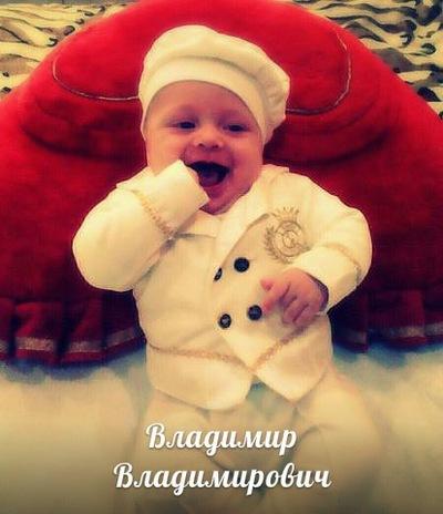 Владимир Минасян, 11 сентября , Днепропетровск, id114854031