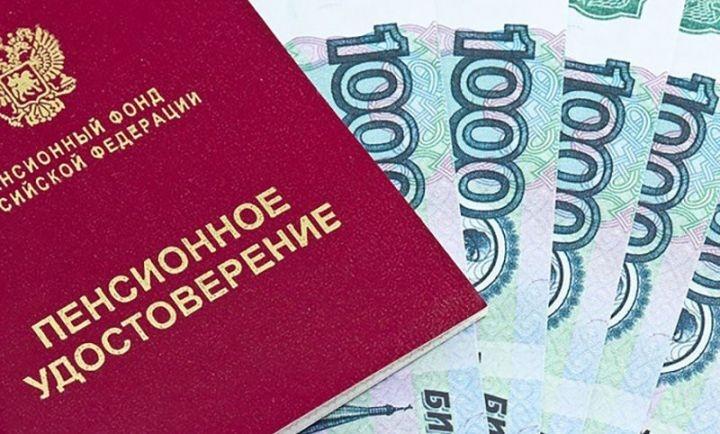 Кому не будут повышать пенсионный возраст с 2019 в России