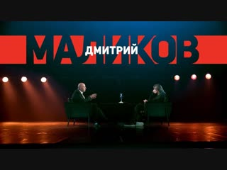 Дмитрий Маликов  о возможности стать министром, Бузовой, ненормативной лексике и рождении сына
