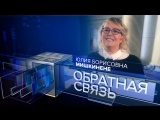 Юлия Мишкинене: Почему космос русский