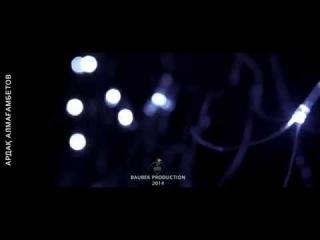 Ардак Алмагамбетов - Биле биле [new 2014] ( трейлер )