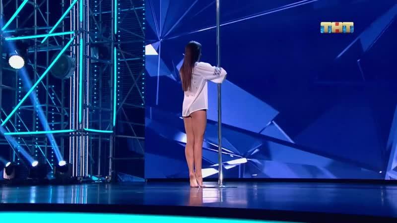 Екатерина Погребицкая - Танцы на ТНТ