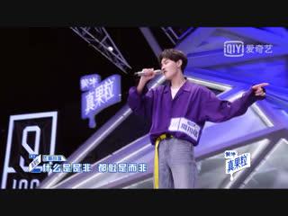 Чжоу чуаньцзюнь/zhou chuanjun - «不醉不会»