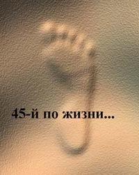 Вовчик Пророков, id199897841