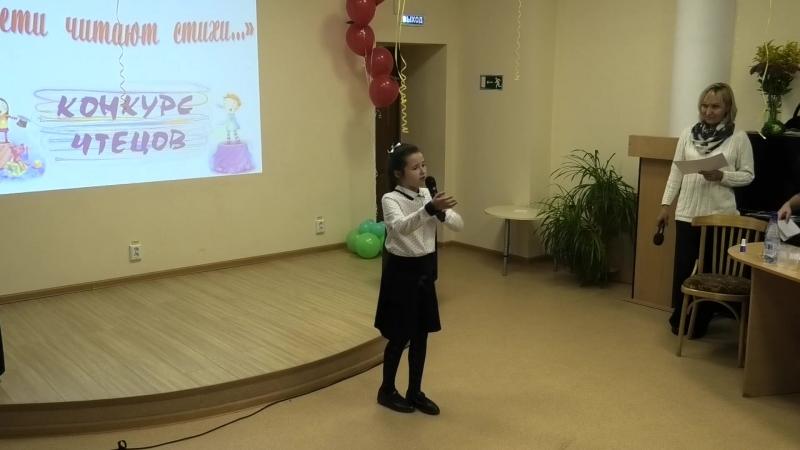 Конкурс Дети читают стихи. Алексеева Полина, 10 лет