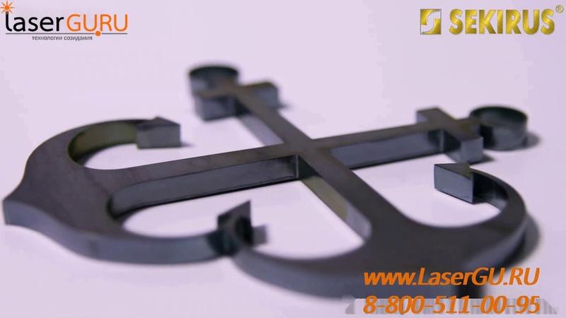 Закрытый лазерный станок для резки металла со сменным столом SEKIRUS P0302M-3015GNA 6000 Вт
