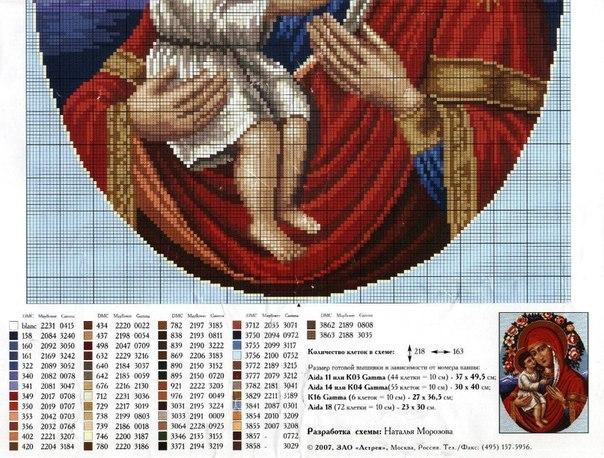Схема вышивки крестом иконы жировицкой 38
