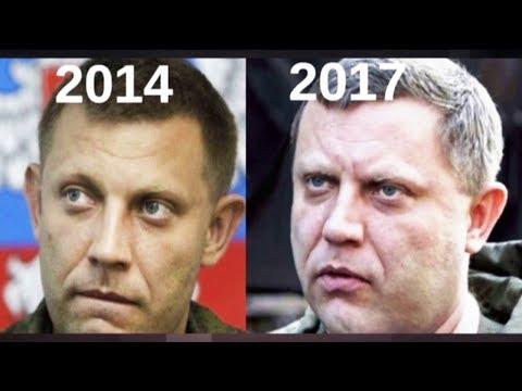 4 года оккупации что осталось от Донбасса сегодня – Гражданская оборона, 10.04.2018