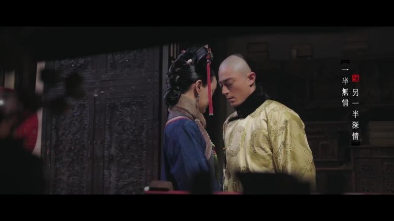 А Мэй и Санди Лэм - Две тени, OST к сериалу Легенда о Жуи.
