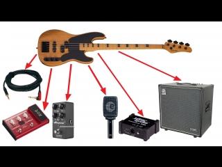 Способы подключить Бас-Гитару в микшерный пульт!