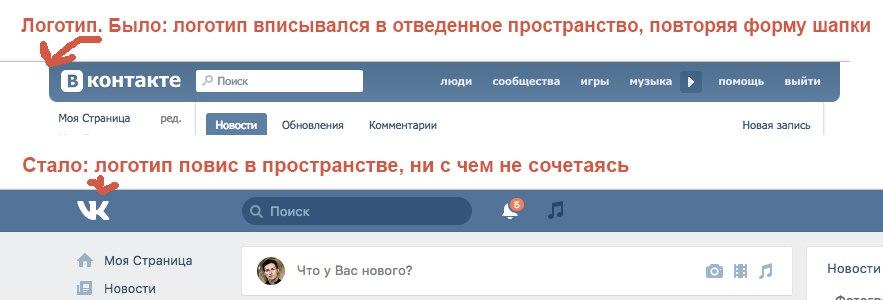 новый логотип вконтакте