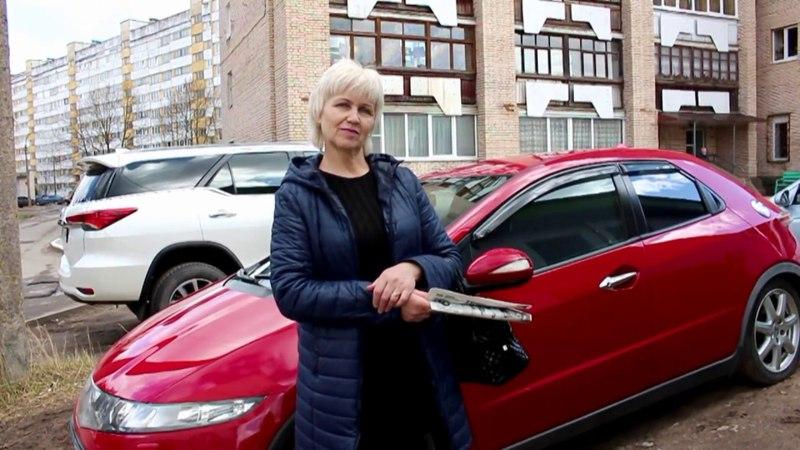 Шипулина Валентина Евгеньевна из АО Кингисеппский автобусный парк