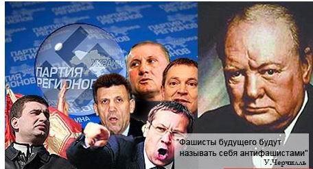 """Захарченко намекнул оппозиционерам, что им скоро придется бежать в милицию: """"Вы напрасно ржете"""" - Цензор.НЕТ 5810"""
