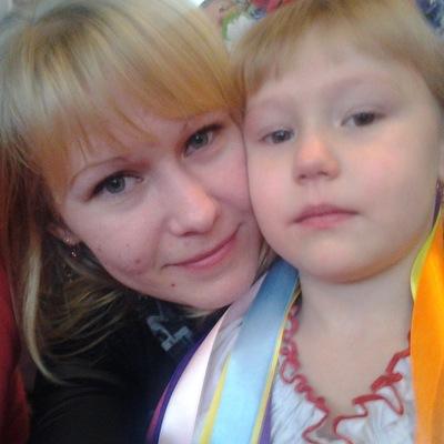 Ирина Колисниченко, 6 июля , Москва, id77835914