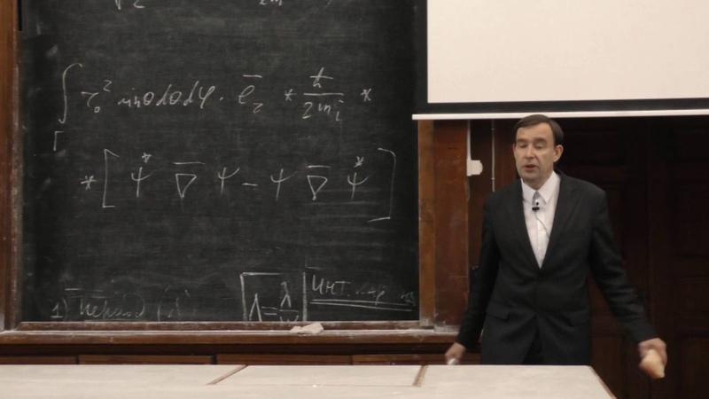 Силаев П. К. - Квантовая теория - Уравнение Паули (Лекция 19)