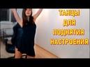 AhriNyan Танцует Для Поднятия Настроения Села На Шпагат