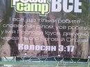 Віталій Тхорук фото #49