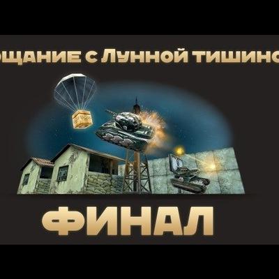 Виктор Поляков, 20 мая 1998, Бердичев, id193181384