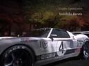 Gran Turismo 4 Intro HQ Japanese version Moon Over The Castle