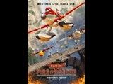 Самолеты: Огонь и вода Русский тизер '2014' HD