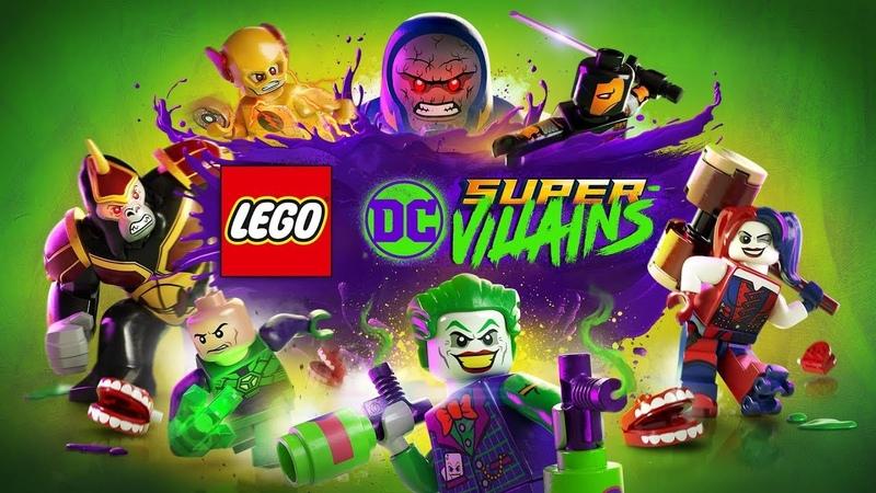 LEGO DC Super-Villains Прохождение - Часть 1 - ПОБЕГ ИЗ ТЮРЬМЫ