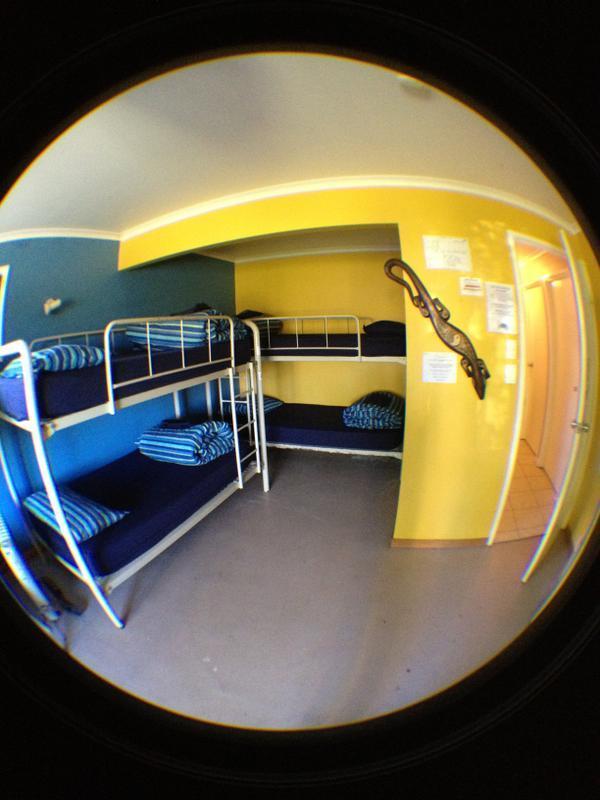 Афиша Калуга Общежитие Калуга посуточно, сдаю, сниму на сутки