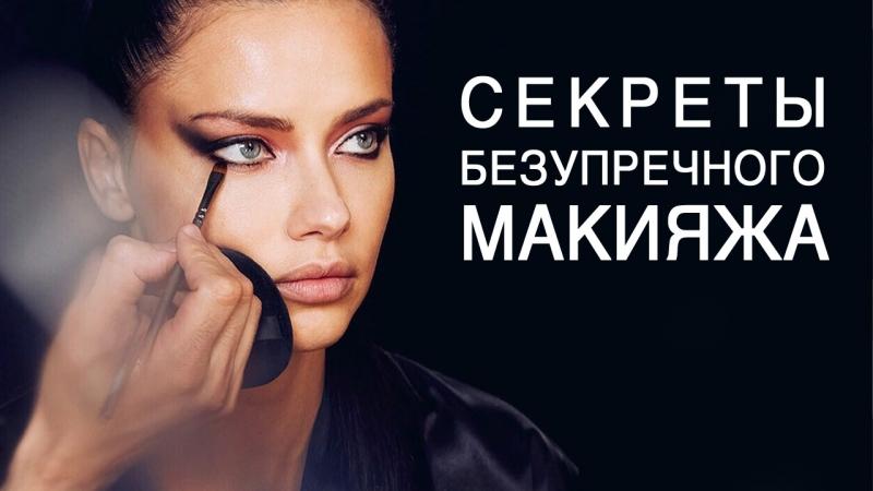 Открытие курсов Wake Up мастер-класс по визажу в Донецке