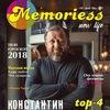 Memoriess_magazine