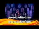 Ose Shalom - Hevenu Shalom Alechem.m4v