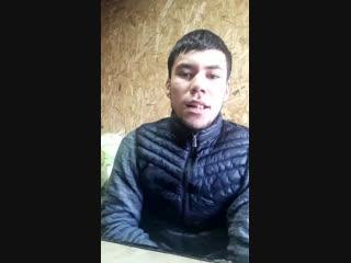✵•СеН үшін, Братан•✵ - Live