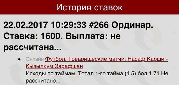 МЕГА-Лесенка (2 ступень)⚽️Live. Товарищеские матчи.Насаф Карши - Кы