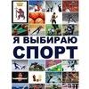 Спорт в Республике Марий Эл
