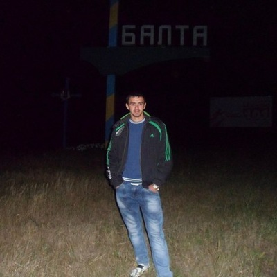 Максим Кучеренко, 4 августа , Балта, id120266790