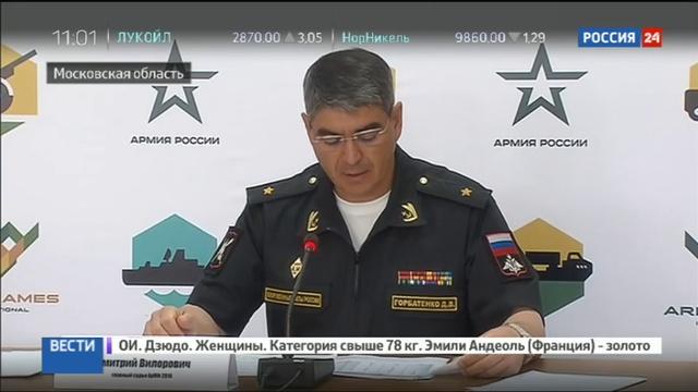 Новости на Россия 24 • Армейские игры: Россия - бесспорный лидер