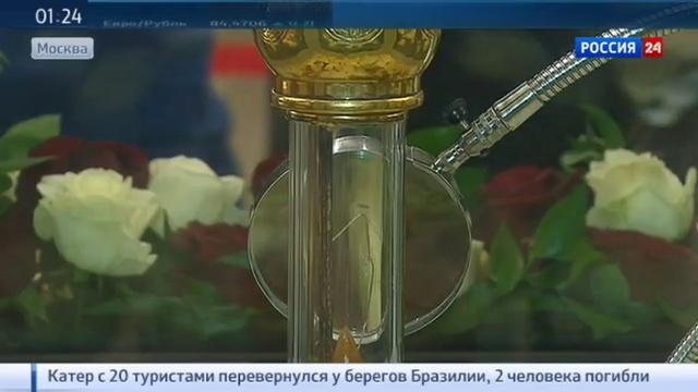 Новости на Россия 24 • Мусульмане отметили день рождения пророка Мухаммеда