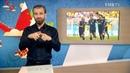 Колумбия Япония Обзор матча FIFA WC 2018 Международные жесты