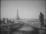 что-то это мне напоминает... Как видели будущую Москву в 1938 году.