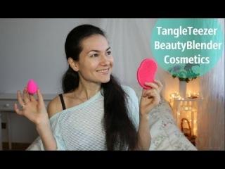Beauty Штучки Февраля. Лаки, BeautyBlender. TangleTeezer.