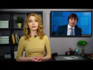 Криптосад - CryptoNews - Выпуск 4