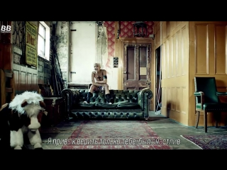 [BAMBOO рус.саб] G-DRAGON – CROOKED