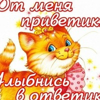 http://cs416619.vk.me/v416619804/52fa/hv_F2iKc5WM.jpg